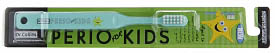 Dr. Collins Perio for Kids Toothbrush